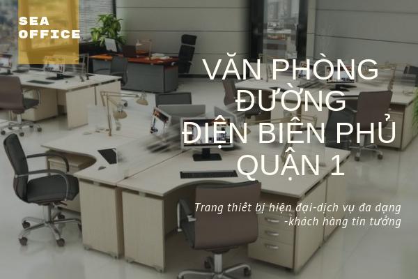 Văn phòng cho thuê tại đường Điện Biên Phủ quận 1 -2