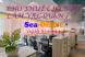Cho thuê chỗ ngồi làm việc Quận 1 TPHCM đầy đủ tiện nghi